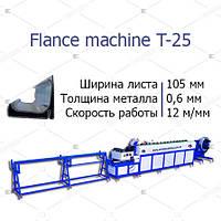 Линия для изготовления шинорейки Т-25