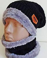 Комплект зимний тёплый, шапка + шарф, с начёсом, чёрный