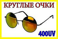 Очки круглые 17 классика желтые - красные зеркальные в черной оправе кроты стиль Поттер Леннон Лепс