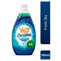 Coccolino Intense Fresh Sky Кондиціонер для білизни ультра концентрат Небесна свіжість 960 мл 64 прання, фото 1