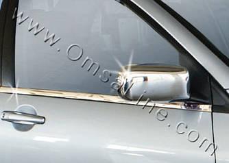 Накладки на зеркала (2 шт) - Mitsubishi Lancer 9 2004-2008 гг.