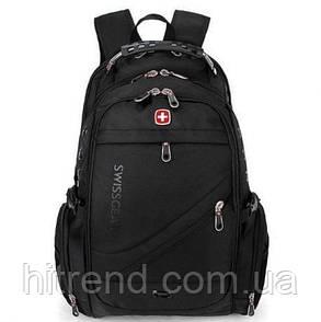 Рюкзак SwissGear 8810 чехол от дождя - 130354