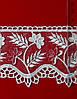 Кружево на органзе 8 см белое с розовыми цветами, фото 2