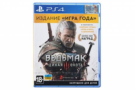 """Игра PS4 Ведьмак 3: Дикая Охота. Издание """"Игра Года"""" [Blu-Ray диск], фото 2"""
