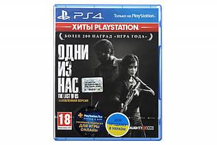 Игра PS4 The Last of Us: Обновлённая версия [Blu-Ray диск]