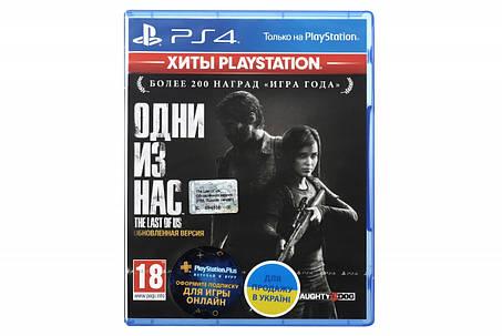 Игра PS4 The Last of Us: Обновлённая версия [Blu-Ray диск], фото 2