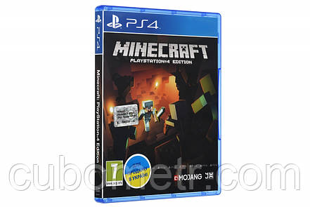 Игра PS4 Minecraft. Playstation 4 Edition [Blu-Ray диск], фото 2