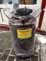 Автоклав электрический на 10 литровых и 21 поллитровую банку с ПРЕДОХРАНИТЕЛЬНЫМ КЛАПАНОМ