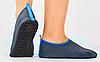 Неопреновая обувь аквашузы Skin Shoes для спорта и йоги синие