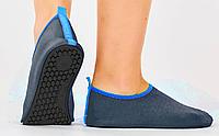 Неопреновая обувь аквашузы Skin Shoes для спорта и йоги синие, фото 1