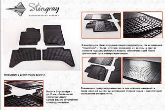 Гумові килимки (4 шт, Stingray Premium) - Mitsubishi L200 2006-2015 рр.