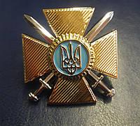 Кокарда сухопутных войск Украины
