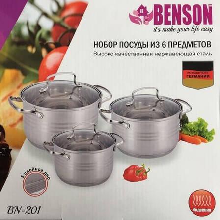 Набор кастрюль Benson BN-201 6 пр- Кастрюля с крышкой 2.1 ,2.9 , 3.9 лтр. индукционные, фото 2