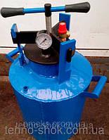 Автоклав бытовой  (14 литровых банок и 22 пол литровых)