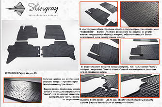 Резиновые коврики (4 шт, Stingray Premium) - Mitsubishi Pajero Wagon IV