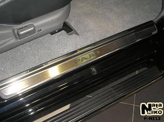 Накладки на пороги Натанико премиум (4 шт., нерж.) - Mitsubishi Pajero Sport 1996-2007 гг.
