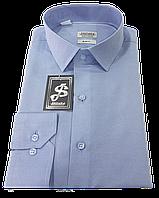 Рубашка мужская приталенная №10-12 -Оксфорд Napoli 8