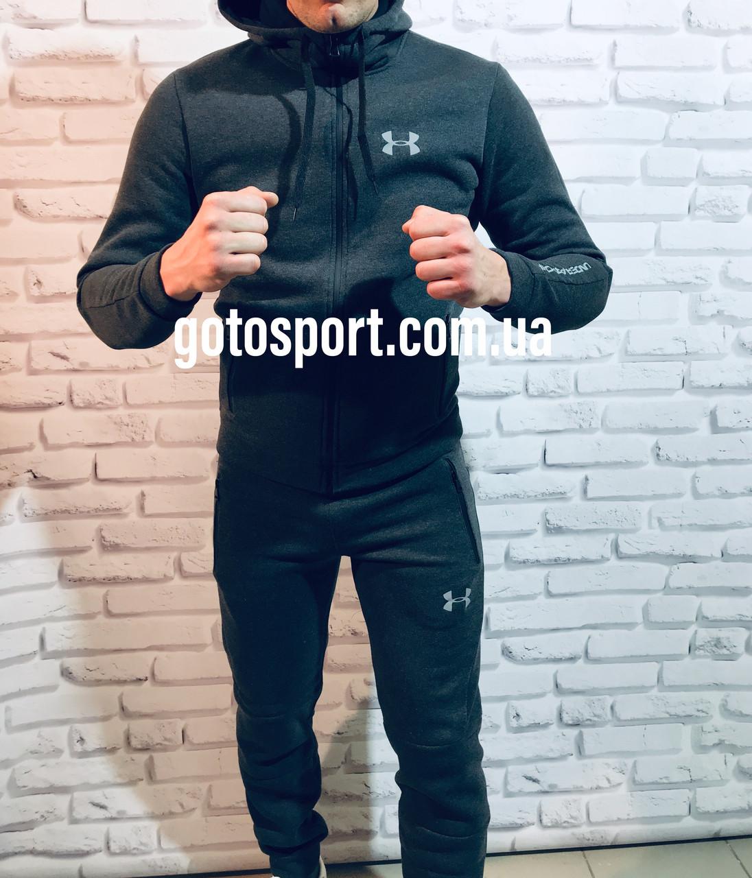 37855c5c Мужской теплый спортивный костюм Under Armour серый - Интернет-магазин  спортивной одежды