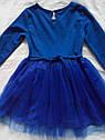 Платье для девочки нарядное с пышной юбкой Кокетка Размеры 128 134, фото 3