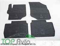 Stingray Резиновые коврики Peugeot 301 13- Citroen C-Elysse 13-