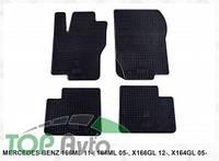 Stingray Резиновые коврики Mercedes 166ML 164ML X166GL X164GL GLE GLS