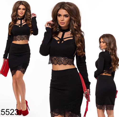59158b76240 купить женский костюм с юбкой недорого Украине в интернет магазине