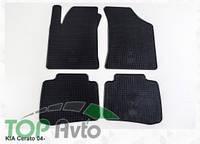 Stingray Резиновые коврики Kia Cerato 04-09