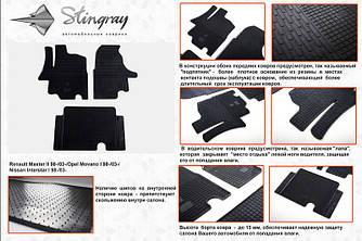 Резиновые коврики (3 шт, Stingray) - Opel Movano 2004-2010 гг.