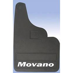 Бризковики прямі (2 шт, гума) - Opel Movano 2004-2010 рр.