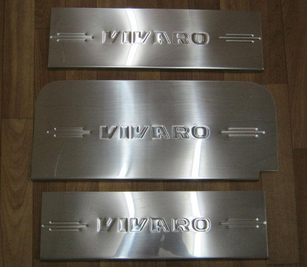 Накладки на дверні пороги (3 шт) - Opel Vivaro 2001-2015 рр.