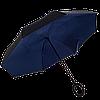 Зонт обратного сложения Up-Brella Темно-синий