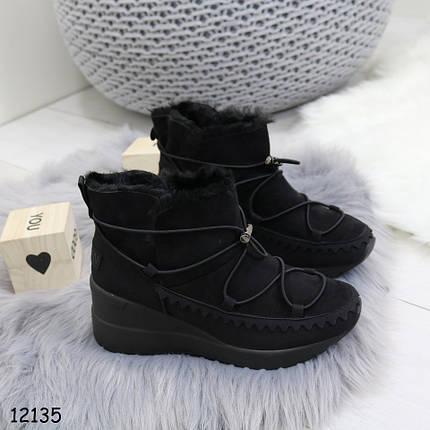 Ботинки зимние 12135 (SH), фото 2