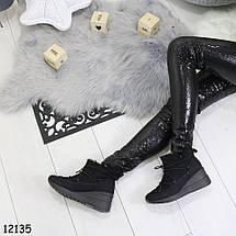 Ботинки зимние 12135 (SH), фото 3