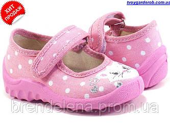 Дитячі тапочки WALDI для дівчинки( р21)
