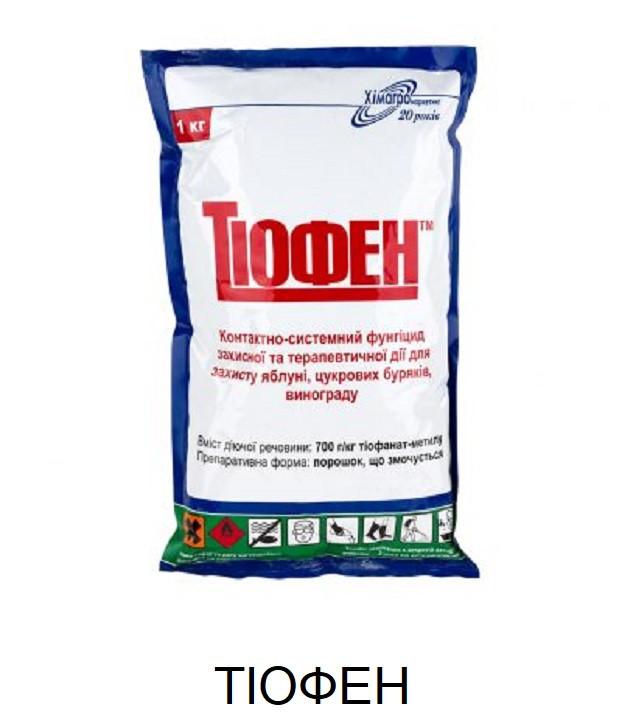 Тиофен, с.п., фунгицид аналог Топсин М, Химагромаркетинг, фасовка 1 кг