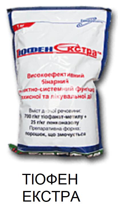 Тиофен Экстра, с.п., фунгицид аналог Топсин М + Топаз, Химагромаркетинг, фасока 1 кг