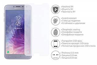 Защитное стекло 2E Samsung Galaxy J4 2.5D clear