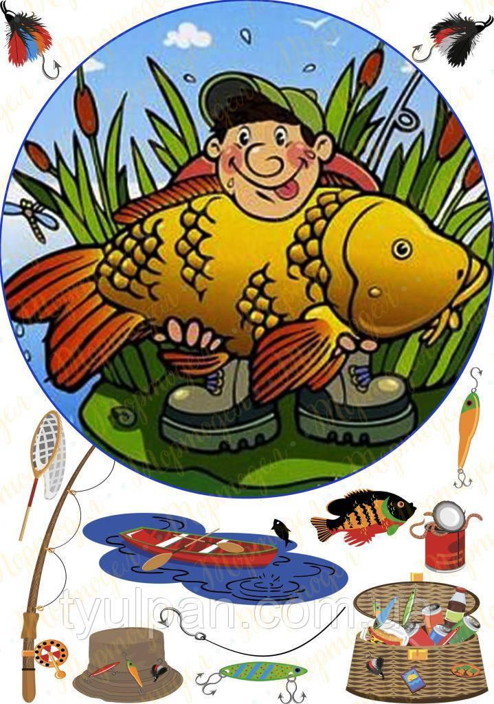 Охота рыбалка вафельные картинки на торт 11