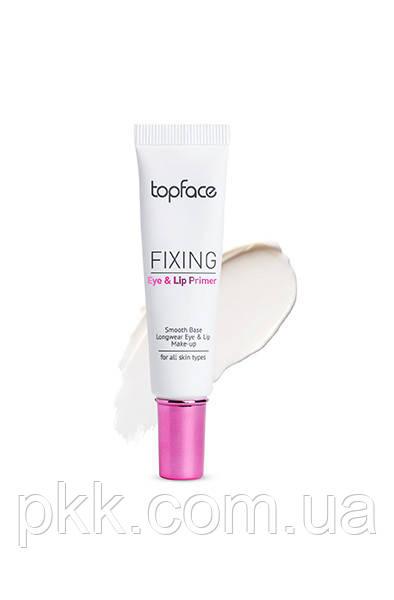Праймер-основа для глаз и губ TopFace FIXING Eye & Lip Primer PT469