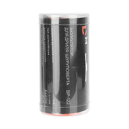 Аккумулятор Dnipro-M BP-122, фото 2