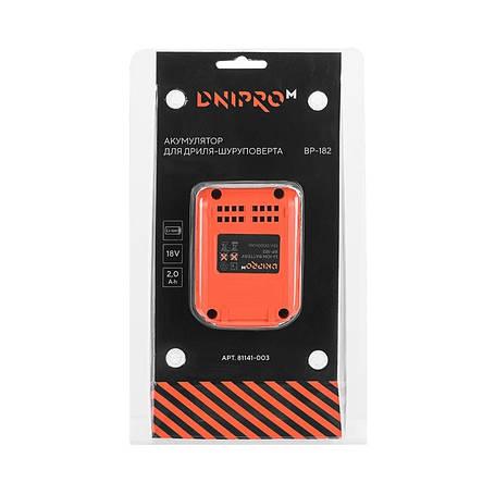 Аккумулятор Dnipro-M BP-182, фото 2