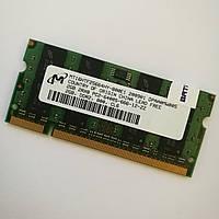 Оперативна пам'ять для ноутбука Micron SODIMM DDR2 2Gb 800MHz 6400s CL6 (MT16HTF25664HY-800E1) Б/В