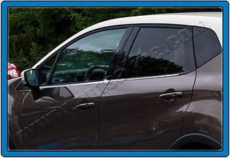Окантовка окон (4 шт, нерж) - Renault Captur 2013+ гг.
