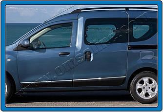Молдинг дверной (4 шт, нерж.) - Renault Dokker 2013+ гг.