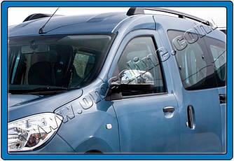 Накладки на зеркала (2 шт, нерж.) - Renault Dokker 2013+ гг.