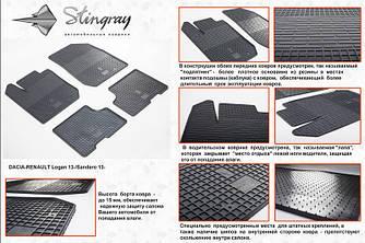 Резиновые коврики (4 шт, Stingray Premium) - Renault Dokker 2013+ гг.