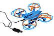 Игровой дрон Auldey Drone Force ракетный защитник Vulture Strike, фото 4