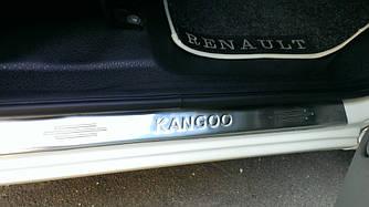 Накладки на пороги (нерж.) - Renault Kangoo 1998-2008 гг.