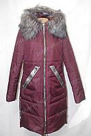 Зимнее  удлиненное пальто на синтепоне с меховой опушкой