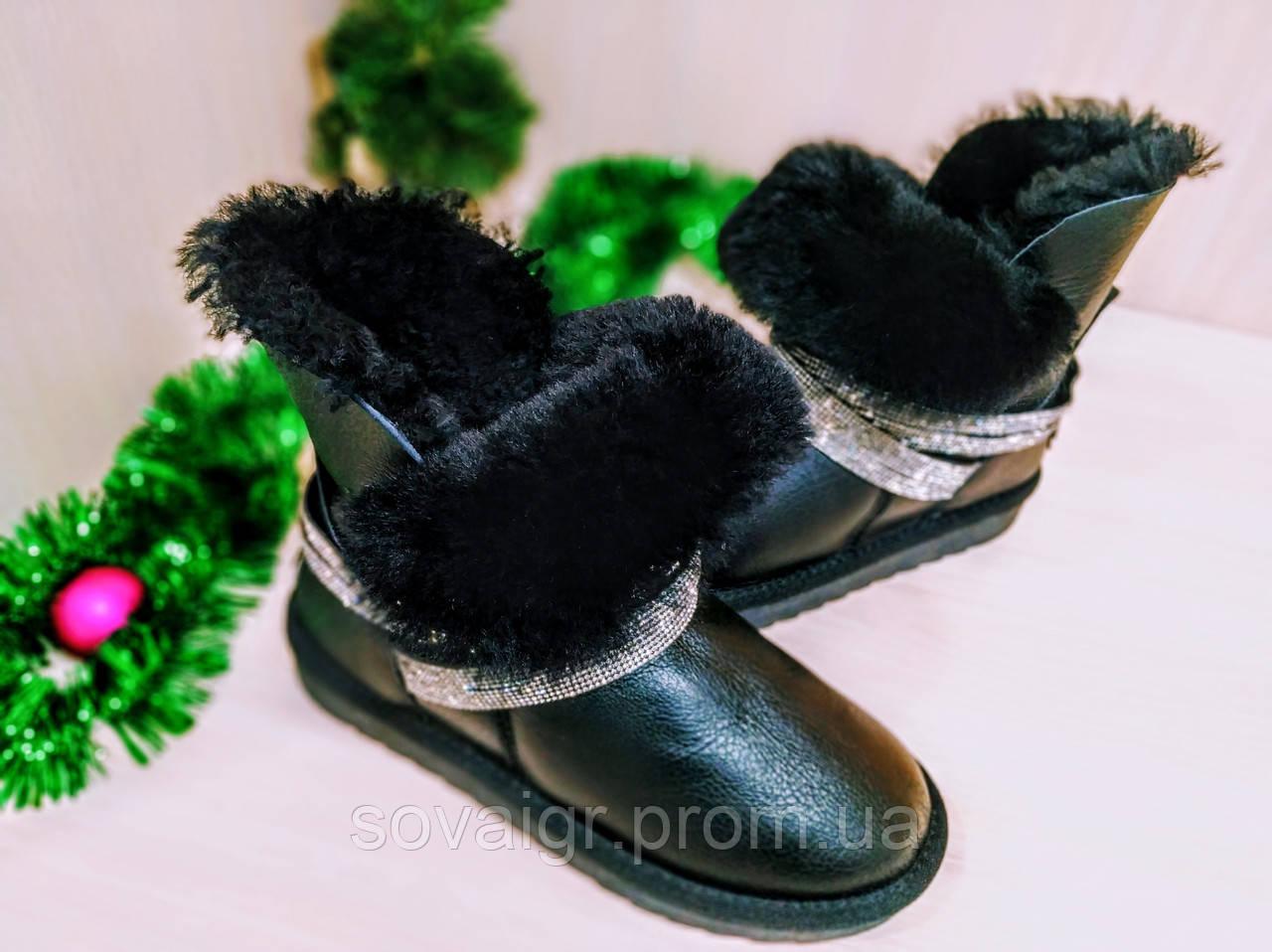 Подростковые зимние короткие угги для девочек G-Style